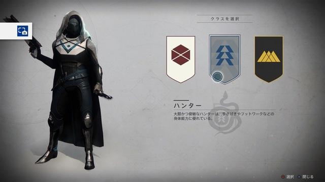Destiny 2_20200704220011.jpg