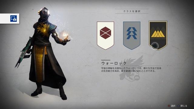 Destiny 2_20200704220014.jpg