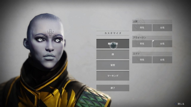 Destiny 2_20200704220023.jpg