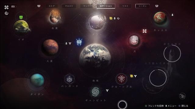 Destiny 2_20200704220052.jpg