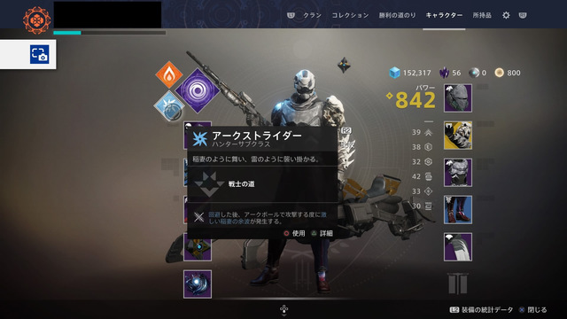 Destiny 2_20200705211813.jpg
