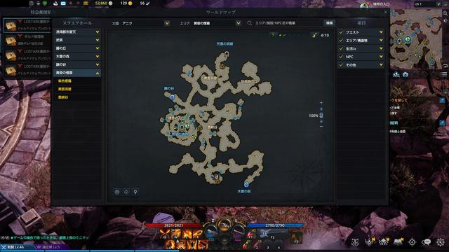 MapWMokoko.jpg